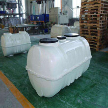 1立方家用玻璃钢化粪池三格式模压化粪池环保抗压