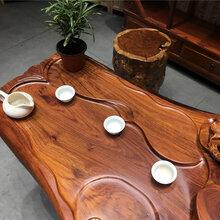 老挝花梨茶桌图片