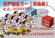 安徽淮北证券公司,开户口碑好,交易手续费最低多少