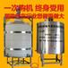 801胶水生产设备图片免费送技术配方胶水锅炉