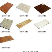 集成材套线实木门套线厂家图片
