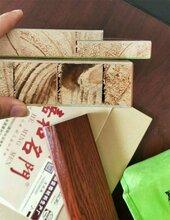 優質竹木纖維套裝門廠家定制/廠家直銷價格圖片