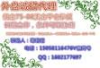 滙凯金业总部招商(官方网站)