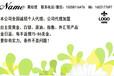 富利环球首页代理招商(官方网站)