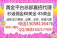 德利金业公司招商(官方网站)