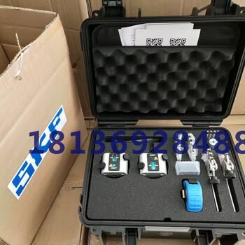 瑞典SKF激光对中仪TKSA71激光轴对中仪应用措施TKSA71
