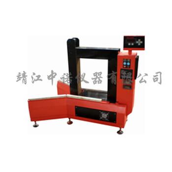 ZMH-4800轴承加热器ZMH-4800仲谋高性能静音加热器