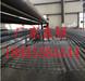 果洛长丝土工布++施工案例++果洛集团公司欢迎您