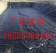 欢迎光临鄂州土工布++鄂州集团公司++诚信厂家