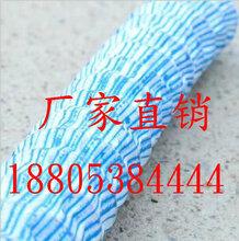 欢迎内蒙古土工布厂家。全国大卖。供应商