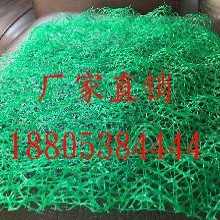 欢迎昌吉土工布厂家。全国大卖。基本原理