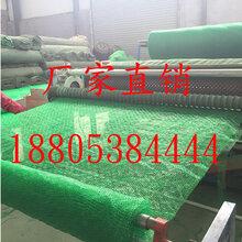 欢迎郴州土工布厂家。全国大卖。品质