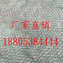 欢迎淮北土工布厂家。全国大卖。工程应用