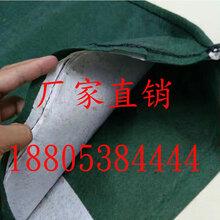 欢迎西宁土工布厂家。全国大卖。抗老化
