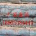 欢迎光临梅州土工布++梅州集团公司++市场报价