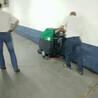 机戒厂用洗地机