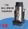 德克威诺单相工业吸尘器振尘反吹大功率吸尘器