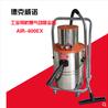 无锡工厂用气动防爆吸尘器80L气动防爆吸吸水机