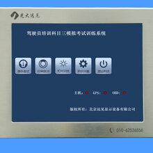 供应北京天津河北触控显示器/一体机/平板电脑车载显示器多