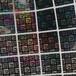 防伪技术制作防伪标签激光防伪商标反光全息标签全息防伪标