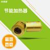 塑机节能加热器