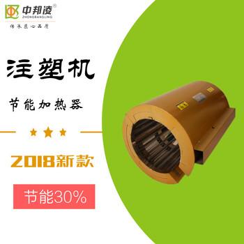 山東菏澤注塑機加熱圈節能改造省電