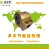 青島伊之密注塑機節能加熱圈節能改造省電30%以上