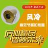 上海金緯擠出機用節能加熱圈納米加熱圈省電30%以上