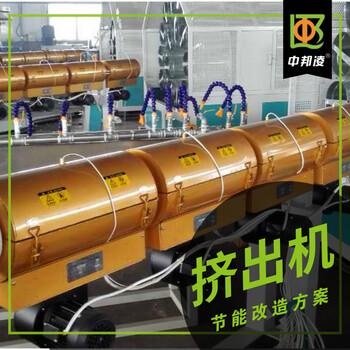 山東擠出機節能改造節能加熱圈省電30%以上