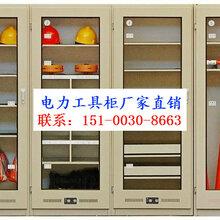 工具柜安全工具柜冷轧钢板工具柜价格四川铁皮材质工具柜