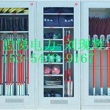 辽宁电力安全智能工用具柜铁质工具柜厂家