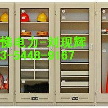 自带LED显示屏_福建电力安全工具柜生产厂家_绝缘挡鼠板