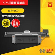番禺广告灯箱uv打印机铭牌3d数码彩印机谁家好图片