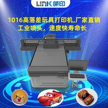 汕头玩具3d打印机儿童汽车完具图案彩印机价格