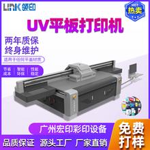 厂家包邮2513八色理光全钢机架uv打印机金属亚克力数码印花机图片