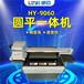 出口小型數碼打印機價格金屬標牌小型uv打印機廠