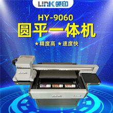 出口小型数码打印机价格金属标牌小型uv打印机厂