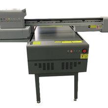 领印小型uv打印机高精度低投入高档金属卡vip卡会员卡钥匙扣数码打印机厂家