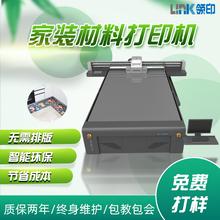 供应人造大理石平板打印机大型合成石板uv印刷机替代渗墨工艺图片