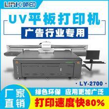 福(fu)建包(bao)裝盒uv打印機生產廠家yi)liang)光彩印機價格圖片