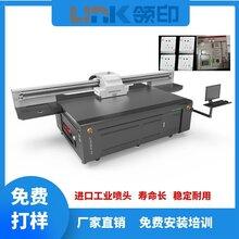 浙江铝板钢板金属板彩色打印机uv木质工艺品喷绘打印机生产厂家图片