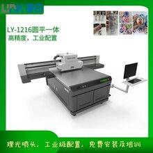 理光G5i喷头精度及使用寿命提供打印方案图片
