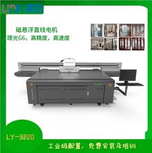云浮仿人造石平板uv打印机大规格合成石板树脂仿石纹图案彩印机图片