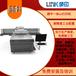 福建茶叶礼品盒定制图案uv打印机3d图案包装盒图案印刷机