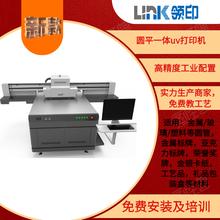 塑胶制品图案uv印刷机pvc面板亚克力面板标示打印机无需制版直销图片