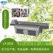 領印保溫杯3d圖案打印機曲面弧面圖案印刷機清晰環保