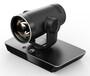 华为高端视频会议智能摄像头VPC800欢迎来新疆思路领航通讯设备有限公司