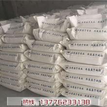 碳酸钙_高活性氧化钙免费售后图片