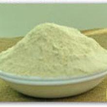 现货供应-受阻胺光稳定剂HS-944