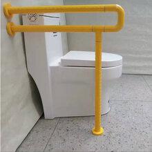 老人坐便扶手残疾人扶手价格_优质老人坐便扶手批发/图片
